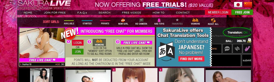 Sakura Live